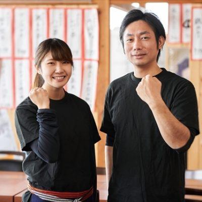 大阪府営業時間短縮協力金